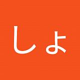 ichigosyoyu